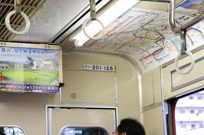 20100504 226.jpg