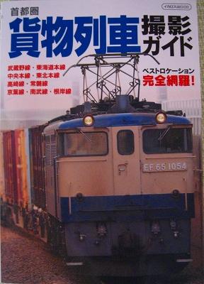 20100727.jpg