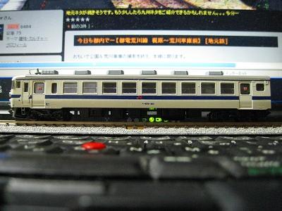 20100727 001.jpg