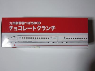 201011Qおみやげ 004.jpg