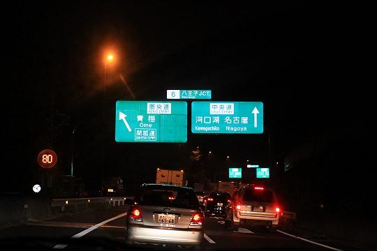 01yamanakako_7D 004.jpg