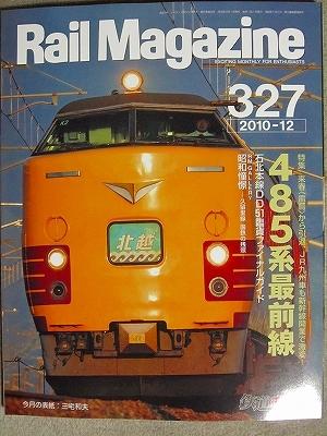 201001026IXY 007.jpg