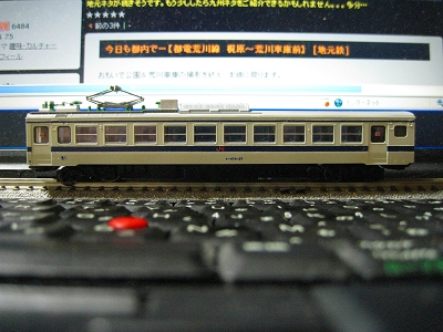 20100727 009.jpg