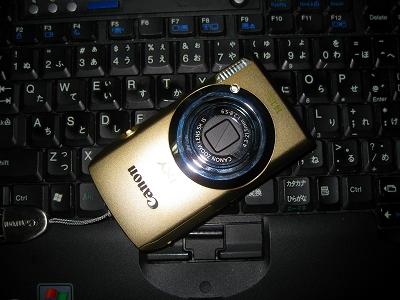20100817 011.jpg