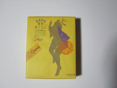 201011Qおみやげ 001.jpg