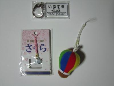 201011Qおみやげ 002.jpg