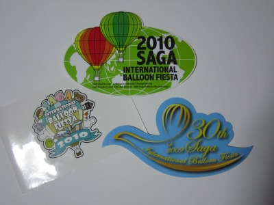 201011Qおみやげ 007.jpg